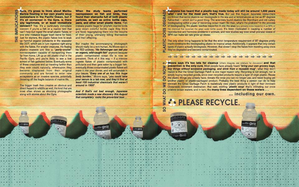 GYRE layout 3D FINAL PG1-02
